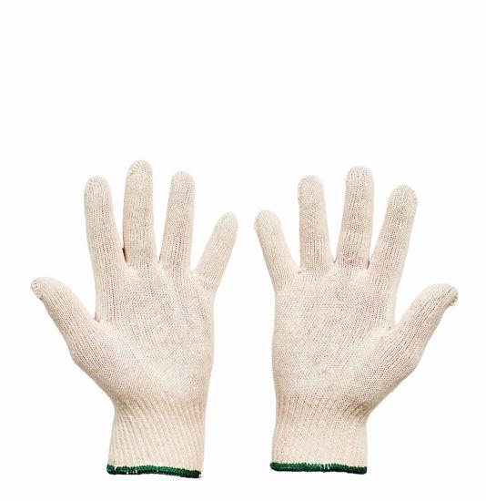Obrázek AUKLET rukavice bavlněné